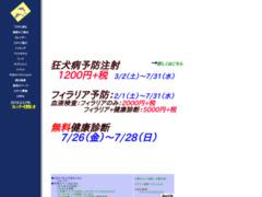 http://www1.odn.ne.jp/gran-a-hospital