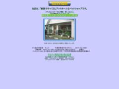 http://www13.plala.or.jp/kimura-pet