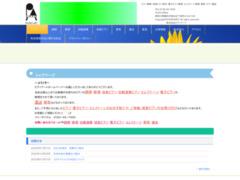 http://www5a.biglobe.ne.jp/~pianoart/