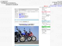 http://www5f.biglobe.ne.jp/~neat_tech/