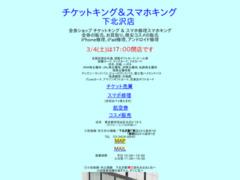 http://www5f.biglobe.ne.jp/~simokita/