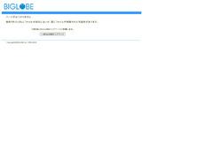 http://www7a.biglobe.ne.jp/~nagashima-pc/