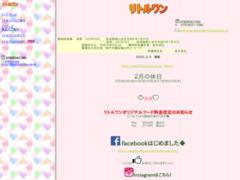 http://www7b.biglobe.ne.jp//~little1/