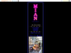 http://x82.peps.jp/ecomian/