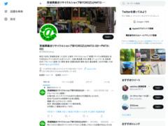 http://yoroz.info