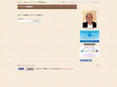 http://yurigaoka-rentalsalon.jimdo.com/