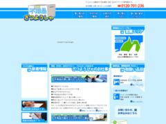 http://zatsuyousha.com/
