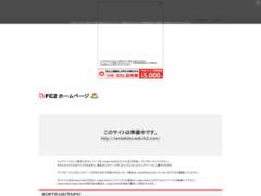 http://zentekido.web.fc2.com/index.html