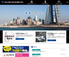 http://www.ocean.cst.nihon-u.ac.jp/