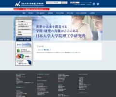 http://www.cst.nihon-u.ac.jp/graduate_school/