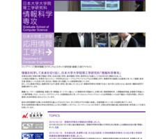 http://cosmos.cs.cst.nihon-u.ac.jp/