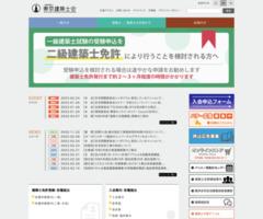 http://www.tokyokenchikushikai.or.jp/