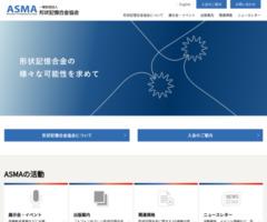 http://www.asma-jp.com/