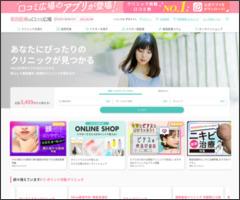 http://clinic.e-kuchikomi.info/