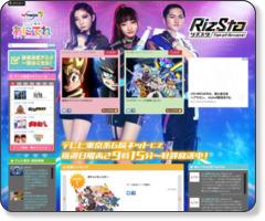 http://www.tv-tokyo.co.jp/anime/