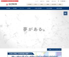 http://www.cst.nihon-u.ac.jp/