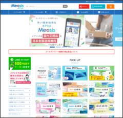 http://www.measis.jp/shop/default.aspx