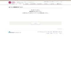 7{Na-na} 【ナナ】(美容院)の最新ブログ