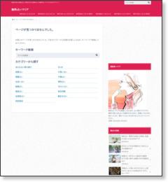 http://saintmary.jp/fukuen.html