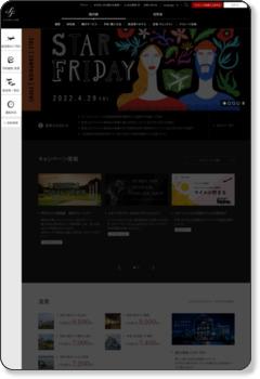航空会社スターフライヤー(SFJ)公式サイト/航空券予約・空席照会l