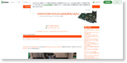 Mac Pro、速攻バラし分解|KODAWARISAN