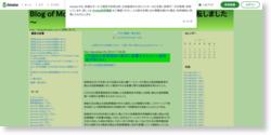 LTE端末は医療機器の動作に影響を与えないと総務省が明らかに|Blog of Mobile!!~最新ケータイ情報~