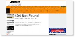ロジクールのiPhone用ゲームパッド「G550」が約9000円