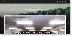『アクセス10倍アップ ブログ&SNS講座 in 東京』で目から鱗が落ちた7つの学びと実践 #nsl19