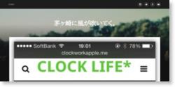 [日刊CL*2] アップグレードしたWPtouchの進化っぷりがたまらん! 2013/12/18