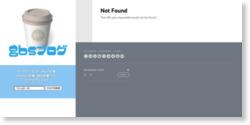 [iPhone] 2013年のベストアプリを選んでみたら「Track 8」一択だった