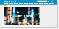 ドラクエ8がiPhoneで遊べる!価格は2,800円!