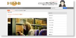 モブログ エディタiOSアプリ選び
