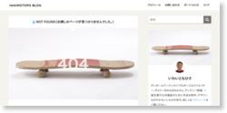 ソニー純正QX100用キャリングケース購入!!カメラをがっちりガードする安心・安全設計!!