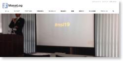ブログ改善のための3つの学び -「アクセス10倍アップ ブログ&SNS講座 in 東京」 #nsl19