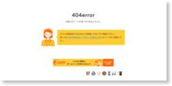 [WordPress]初心者マヨのスタイルシート「テーブル」