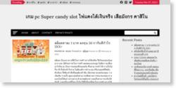 [iPhone 6 SIMフリー]構成ユーティリティーから「OCN モバイル ONE」のAPN設定