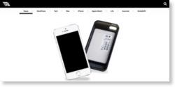 docomo、iPhoneで「おサイフケータイ」が使える外部独立デバイスを発表