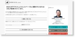 月2850円〜!au iPhone5c 32Gを一括0円+1万5千円キャッシュバックで購入しました!【MNP】