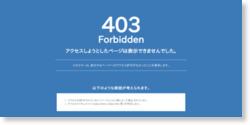 【ブログ】林囓mac1歳の誕生日-このブログを続けて-
