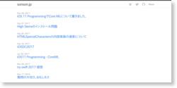 書評 – 上を目指すプログラマーのためのiPhoneアプリ開発テクニック iOS 7編