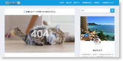 【コメダ珈琲店】500店舗突破キャンペーンでミニシロノワールが2日間だけ半額の190円に