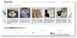 【iOS7】着信拒否をするには…? - iPhone女史