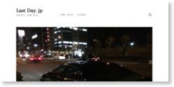 Uber(高級タクシー配車サービス)と忘年会のコンボ。僕がUber中毒になった理由。