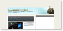 パイオニア、CarPlay対応カロッツェリア AVメインユニット「SPH-DA700」を発表