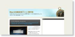 Macのキーボードから、iPhone、iPadに文字入力出来るMac用ソフトウェアキーボードアプリ「iKeyboard」を試す