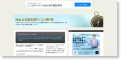 ソフトバンクモバイル、Eメール(i)(i.softbank.jp)のメール受信時に、件名や本文の一部が表示可能となるプッシュ機能の提供を開始
