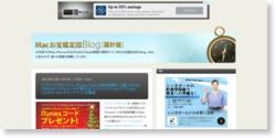 ソフトバンクモバイル、iTunes Card 2枚同時購入で最大3000円分のデジタルコードが貰える「ソフトバンクショップ iTunes Card X mas キャンペーン」を開始