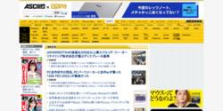 ASCII.jp - 自作PC