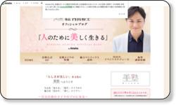 http://ameblo.jp/bijuku/