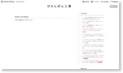 (・ω・)モブログで記事内に任意のツイートを埋め込むための方法